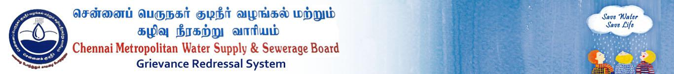 Chennai Metropolitan Water Supply & Sewerage Board
